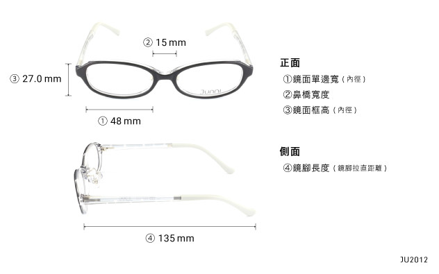 Eyeglasses Junni JU2012  Dark Brown Check