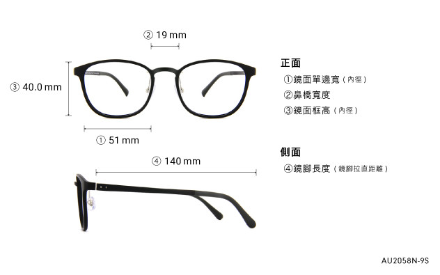 Eyeglasses AIR Ultem AU2058N-9S  Mat Black