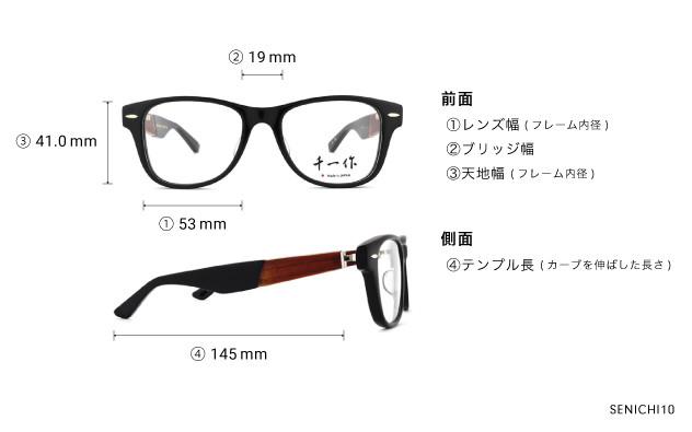 Eyeglasses 千一作 SENICHI10  ブラック