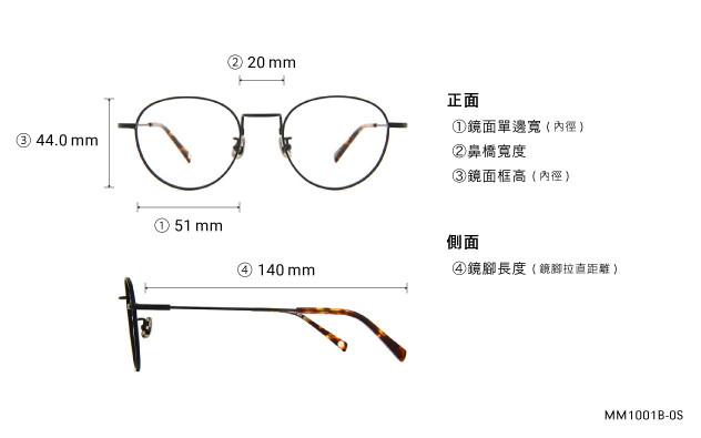 Eyeglasses Memory Metal MM1001B-0S  Black