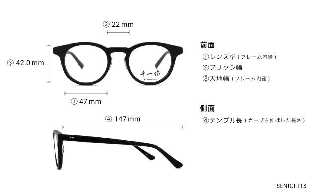 Eyeglasses 千一作 SENICHI13  ブラック