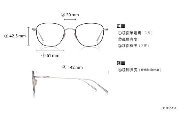 Eyeglasses John Dillinger JD1036Y-1S  Black