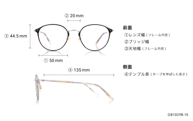 Eyeglasses Graph Belle GB1029B-1S  ブラック