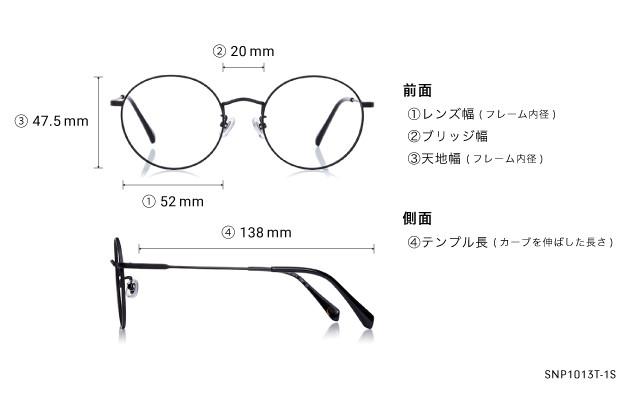 Eyeglasses OWNDAYS SNAP SNP1013T-1S  ブラック