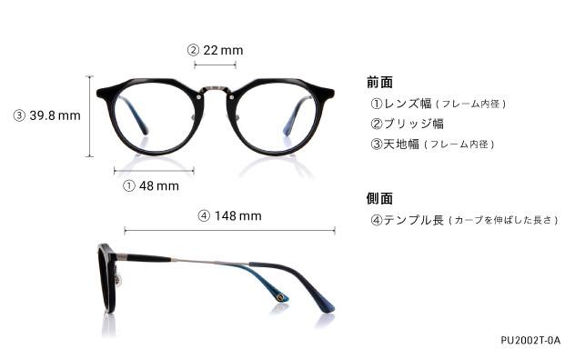 Eyeglasses 映画「えんとつ町のプペル」× OWNDAYS PU2002T-0A  ブラック