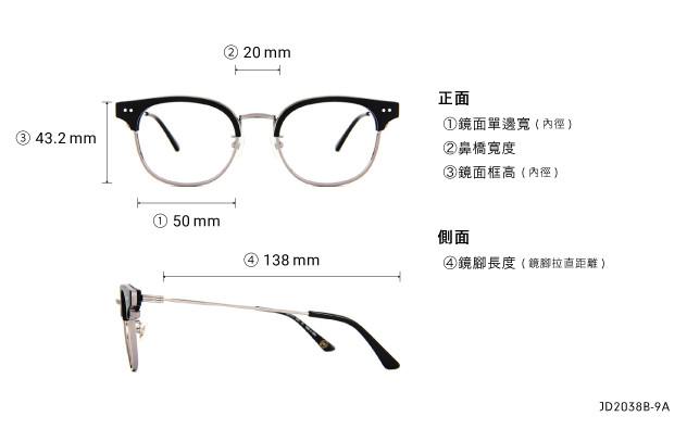 Eyeglasses John Dillinger JD2038B-9A  Black
