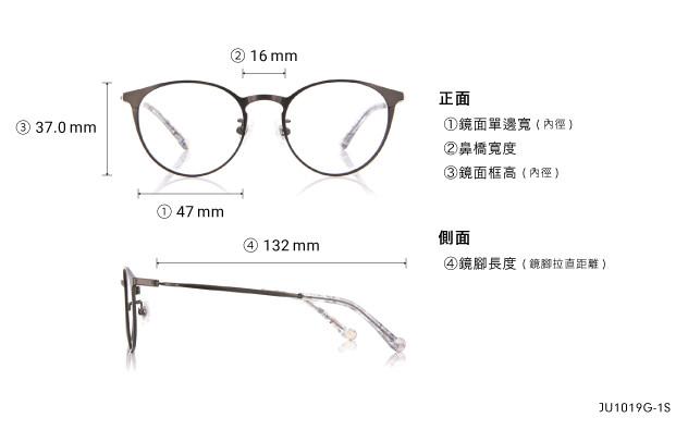 Eyeglasses Junni JU1020G-1S  Gun