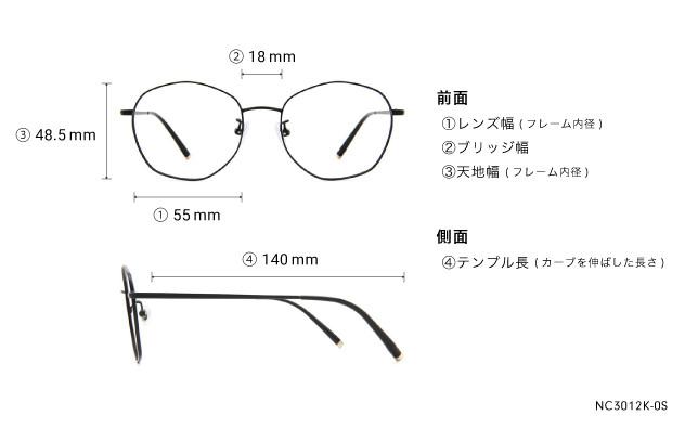 Eyeglasses +NICHE NC3012K-0S  マットブラック
