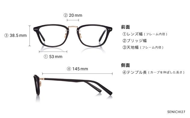 Eyeglasses 千一作 SENICHI27  スモークデミ