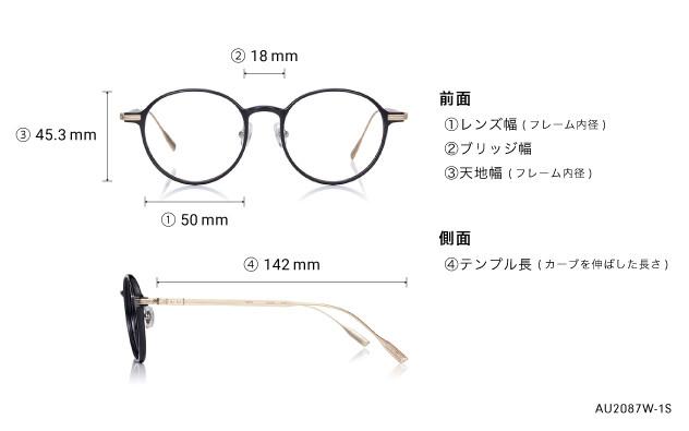 Eyeglasses AIR Ultem Classic AU2087W-1S  ブラック