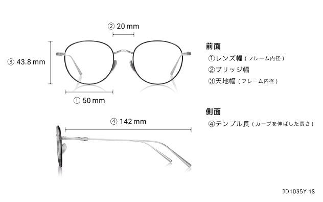 Eyeglasses John Dillinger JD1035Y-1S  ブラック