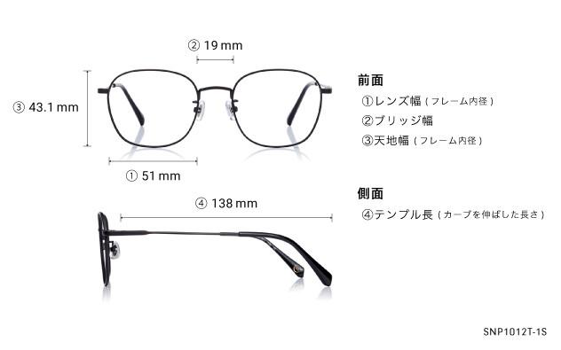 Eyeglasses OWNDAYS SNAP SNP1012T-1S  ブラック