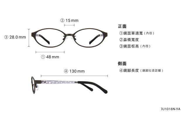 Eyeglasses Junni JU1018N-9A  Gun