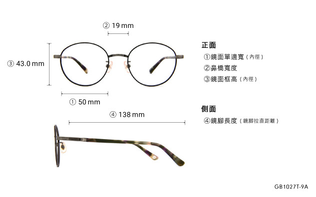 Eyeglasses Graph Belle GB1027T-9A  Black