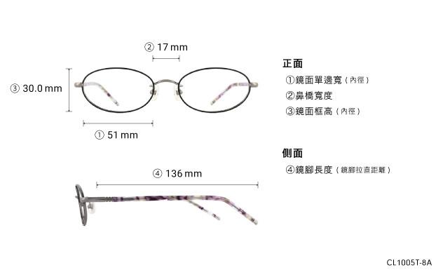 Eyeglasses Calmo CL1005T-8A  Black