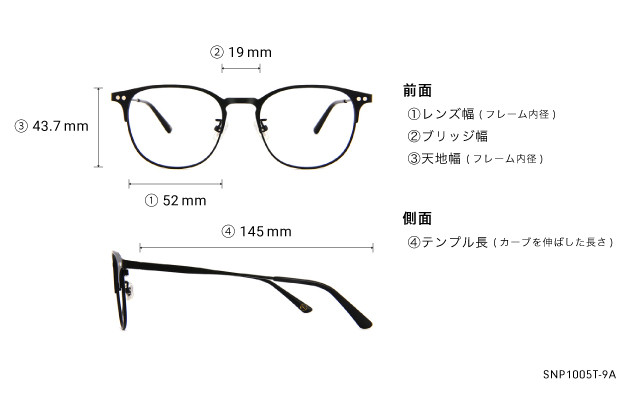 Eyeglasses OWNDAYS SNAP SNP1005T-9A  マットブラック