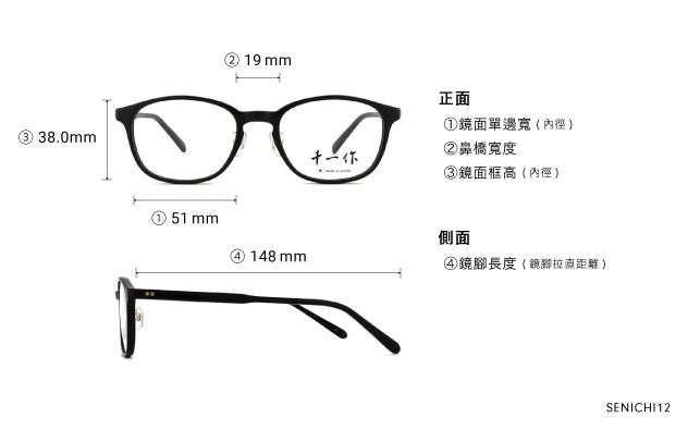 Eyeglasses 千一作 SENICHI12  Black