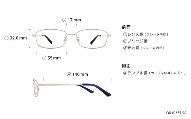 Eyeglasses OWNDAYS OR1035T-9S  シルバー