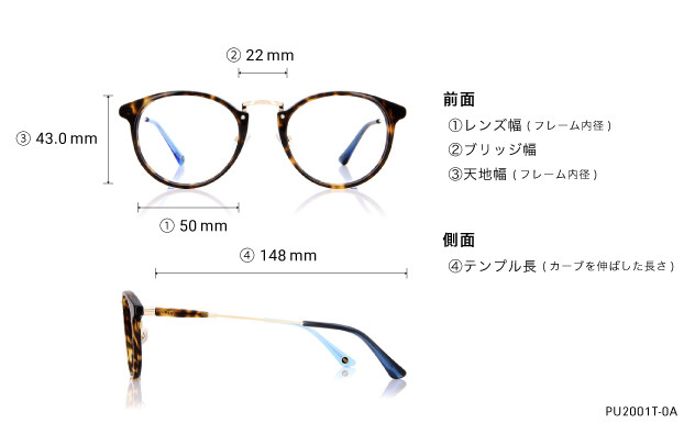 Eyeglasses 映画「えんとつ町のプペル」× OWNDAYS PU2001T-0A  ブラック