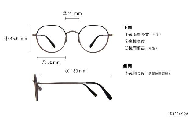 Eyeglasses John Dillinger JD1024K-9A  Gun