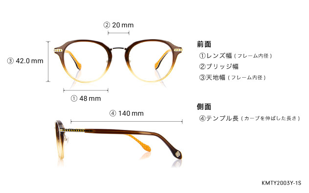 Eyeglasses 鬼滅の刃 KMTY2003Y-1S  ブラウン
