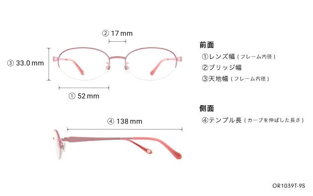 メガネ OWNDAYS OR1039T-9S  ピンク