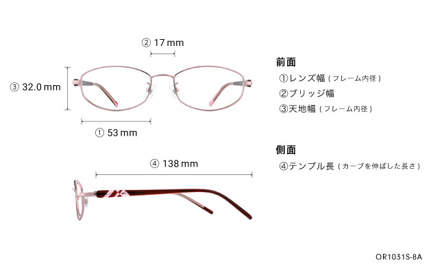メガネ OWNDAYS OR1031S-8A  ピンク