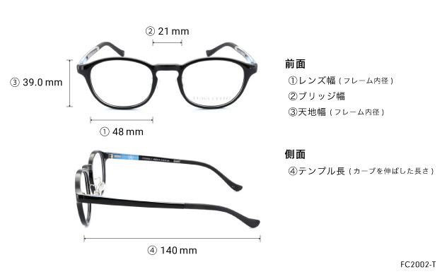 Eyeglasses FUWA CELLU FC2002-T  ブラウンデミ