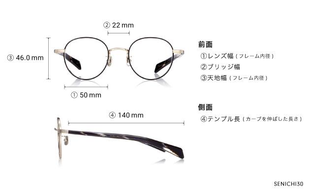 Eyeglasses 千一作 SENICHI30  ブラック