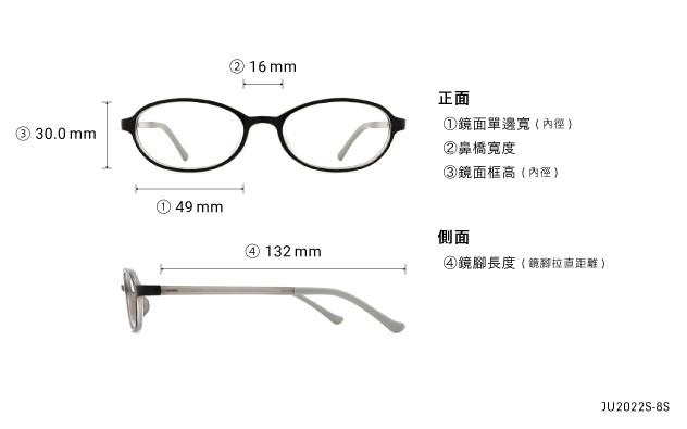 Eyeglasses Junni JU2022S-8S  Black