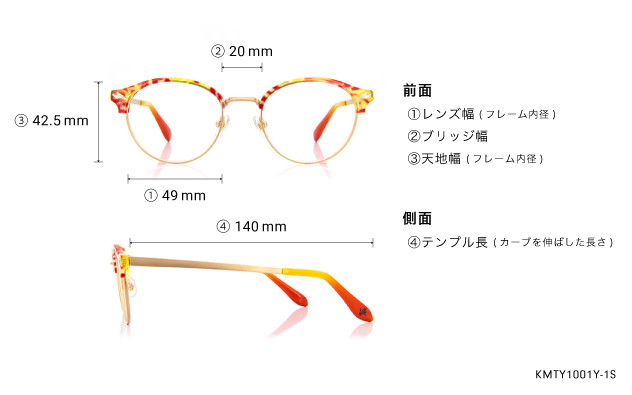 Eyeglasses 鬼滅の刃 KMTY1001Y-1S  レッドデミ