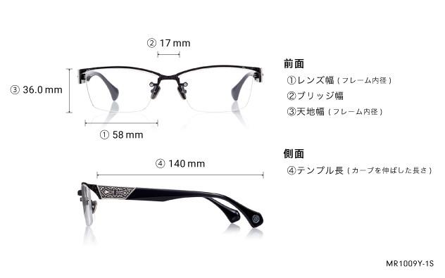 Eyeglasses marcus raw MR1009Y-1S  ブラック