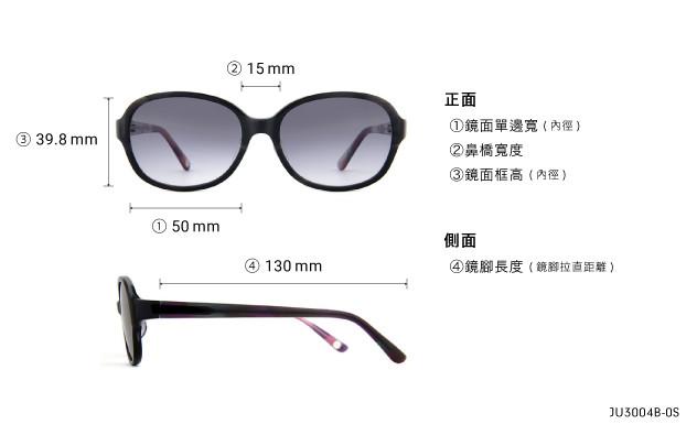 Sunglasses Junni JU3004B-0S  Gray