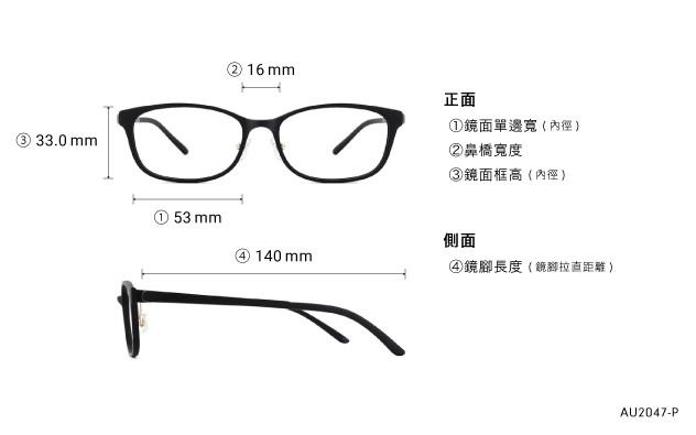 Eyeglasses AIR Ultem AU2047-P  Mat Black