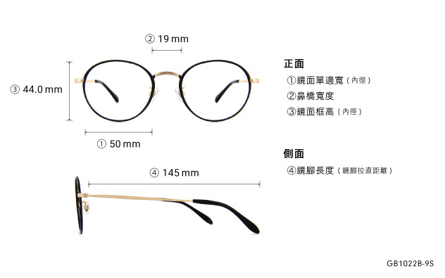 Eyeglasses Graph Belle GB1022B-9S  Black