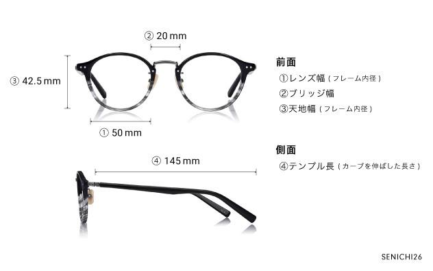 Eyeglasses 千一作 SENICHI26  クリアイエロー