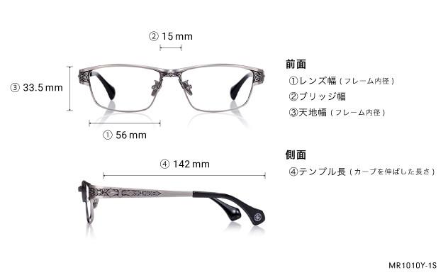 Eyeglasses marcus raw MR1010Y-1S  ガン