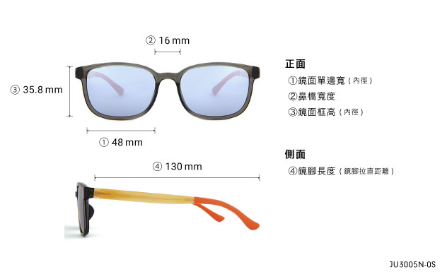Sunglasses Junni JU3005N-0S  Red