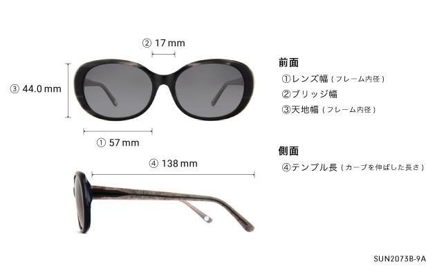 Sunglasses OWNDAYS SUN2073B-9A  グレー