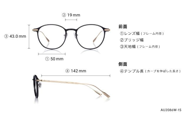 Eyeglasses AIR Ultem Classic AU2086W-1S  ブラック