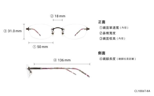 Eyeglasses Calmo CL1006T-8A  Gun