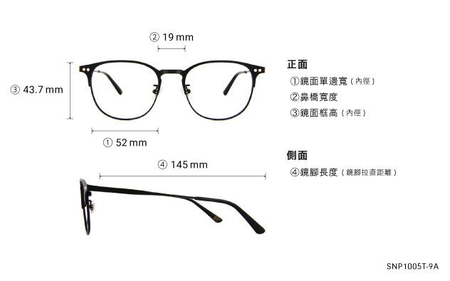 Eyeglasses OWNDAYS SNAP SNP1005T-9A  Mat Black