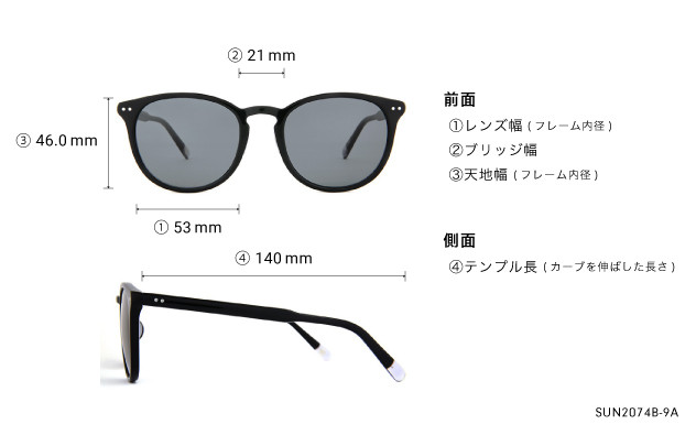Sunglasses OWNDAYS SUN2074B-9A  ブラック