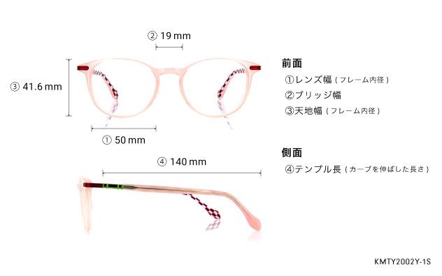 Eyeglasses 鬼滅の刃 KMTY2002Y-1S  クリアピンク