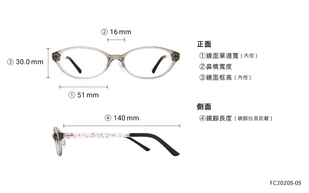 Eyeglasses FUWA CELLU FC2020S-0S  Gray
