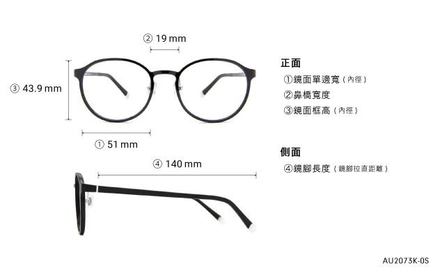 Eyeglasses AIR Ultem AU2073K-0S  Black