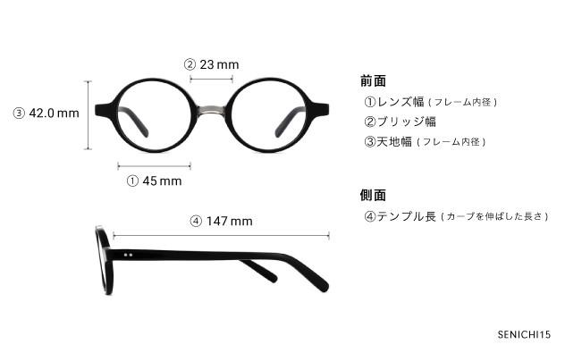 メガネ 千一作 SENICHI15  ブラック