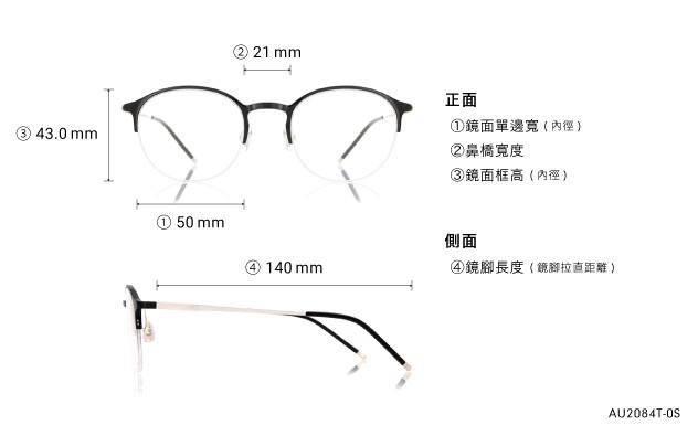 Eyeglasses AIR Ultem Classic AU2084T-0S  Black