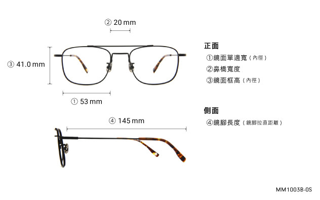 Eyeglasses Memory Metal MM1003B-0S  Black