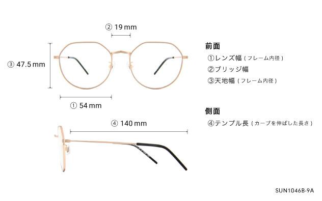 Sunglasses OWNDAYS SUN1046B-9A  ゴールド